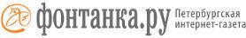 11.05.2018 года на «Фонтанка.РУ» были опубликованы сообщения об задержании и аресте главы Северо-Западного Ростехнадзора и его дочери Елены Сабликовой, по совместительству одной из фигуранток статьи «Продам Родину. Элитно. Оплата через суд»