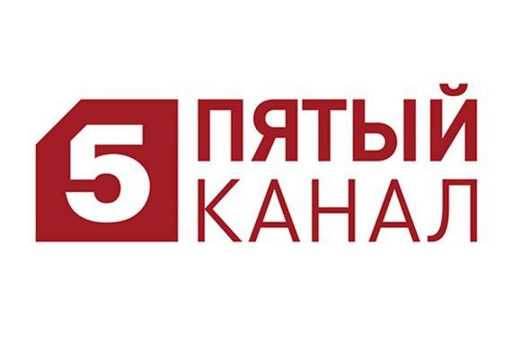 Пятый канал. Сюжет о чиновниках-коррупционерах. Игорь Албин.