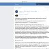 PS. Пулковские «интриги» Беглова.