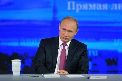 Вопрос на прямую линию с Путиным В.В о системных нарушених и злоупотреблениях, допускаемых следственнымы работниками в отношении предпринимателей