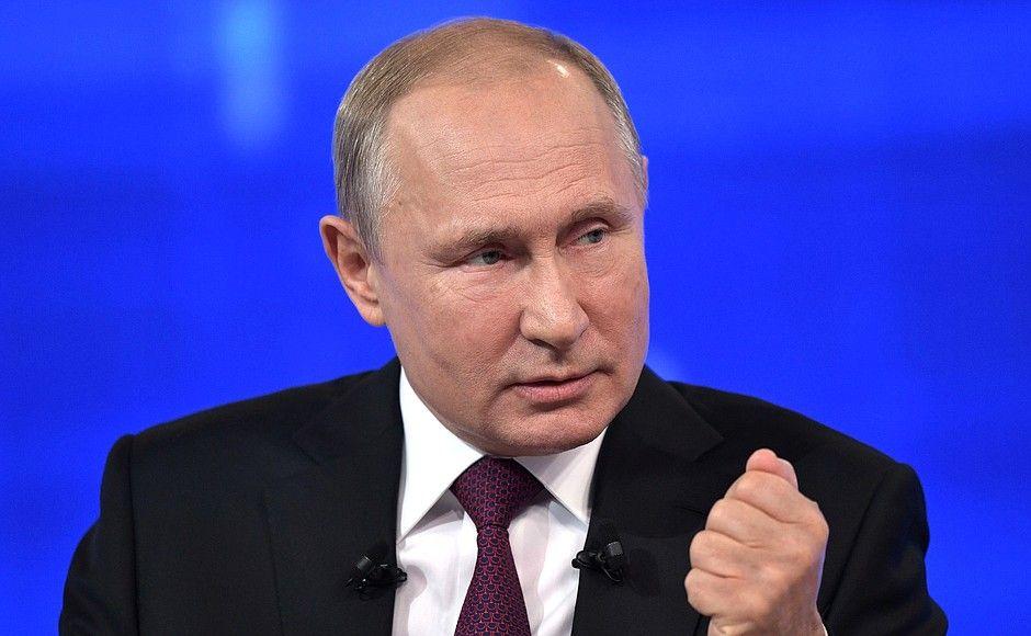 Обращение к Президенту Российской Федерации Путину В.В. по вопросу не допущения застройки Охтинского мыса в Санкт-Петербурге.