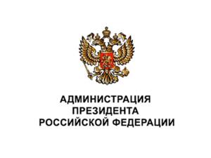 Ответ консультанта департамента по осуществлению деятельности Приёмной Президента Российской Федерации по приёму граждан С.Матюшенко на обращение по вопросу застройки Охтинского мыса в Санкт-Петербурге.