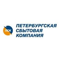 Ответ заместителя начальника Управления по работе с непромышленный потребителями энергии Петербургской Сбытовой Компании  Балунова Е.А.